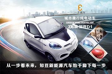 http://img3.auto.ifeng.com/uploadfile/2016/1220/20161220065141717.jpg