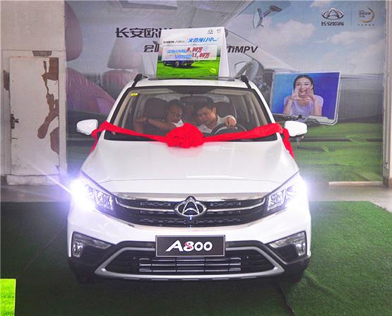 长安欧尚A800新车品鉴 预售价6.99万起